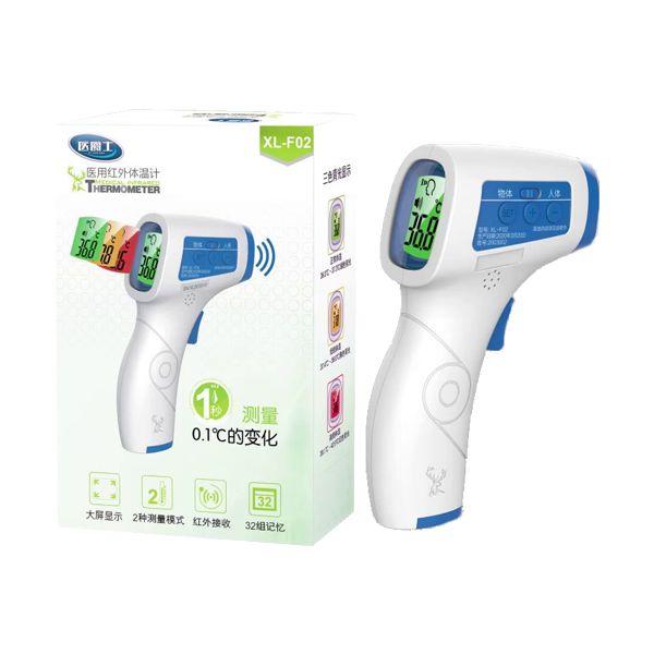 Termómetro sem contacto para medição de temperatura corporal XL-F02