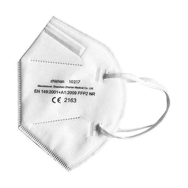 Máscara KN95 certificada (equiv. FFP2 e N95), com filtração de partículas, de alta protecção (pack 25)